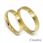 Klasické snubní prsteny SP044